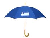 Greek Umbrella
